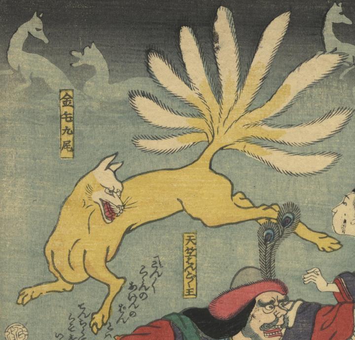 「九尾の狐」の画像検索結果