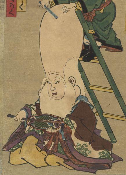 福禄寿;フクロクジュ,七福神;シチフクジン,大津絵;オオツエ